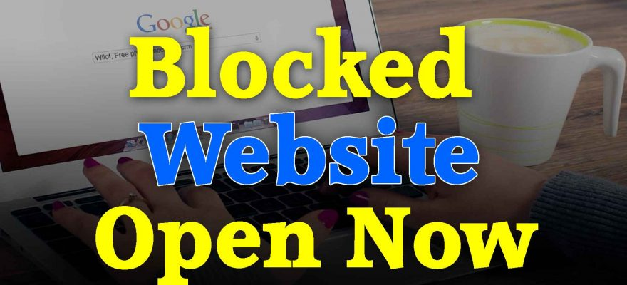 block website ko kaise khole